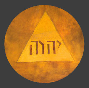 "Tetragrammaton by Francisco Goya: ""The Name of God"", YHWH in triangle, detail from fresco Adoration of the Name of God, 1772 YHWH Goya.jpg"