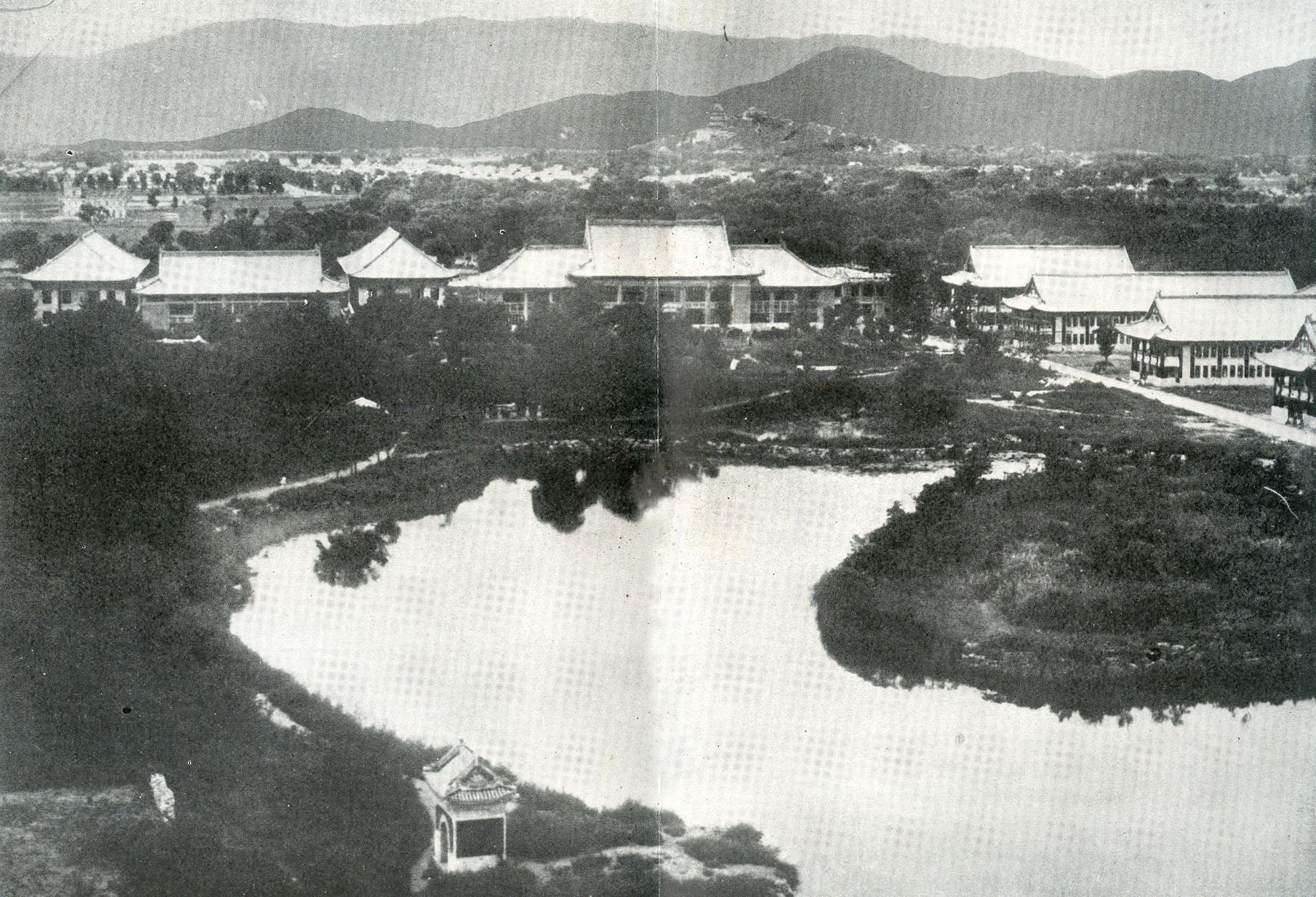 image of Yenching University