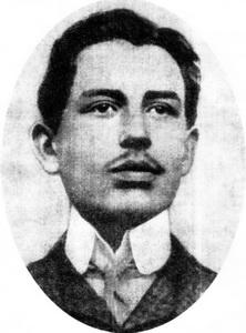 Адам Здислав Коцко
