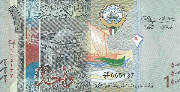 Кувейт 1.jpg