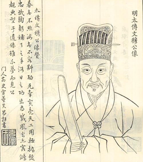 File:許國.jpg