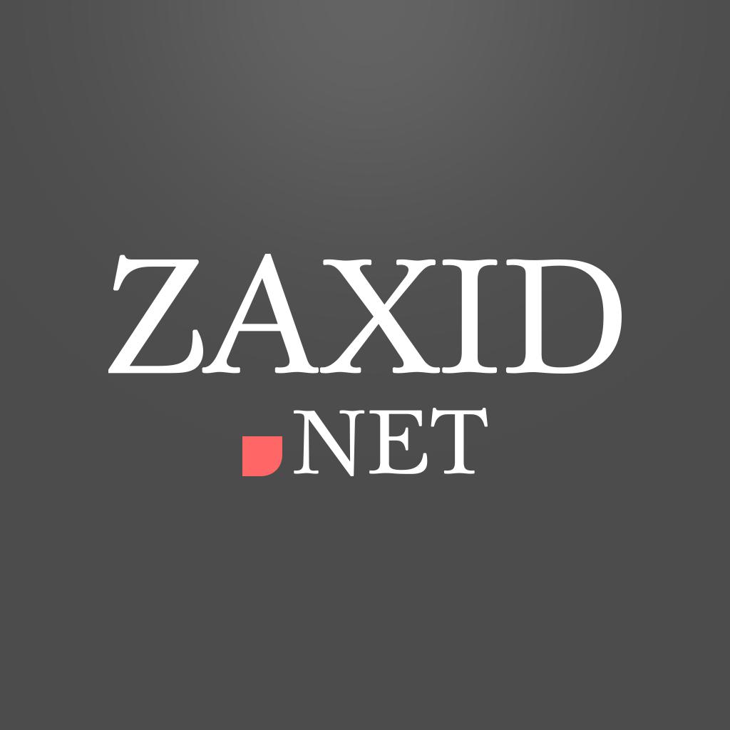 Картинки по запросу ZAXID.NET logo