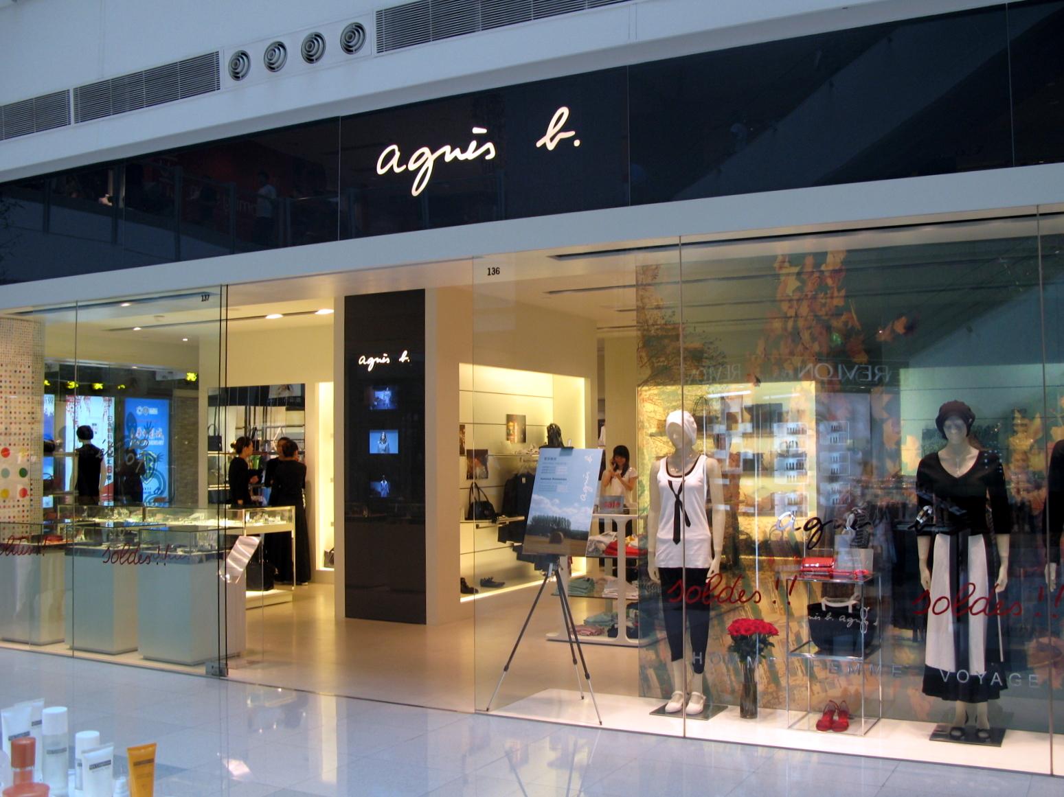 Cmc boutique Accueil   Facebook