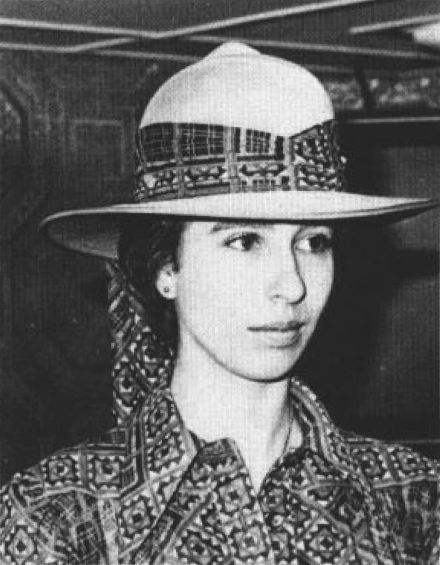 Anne, Princess Royal in Ethiopia 1973
