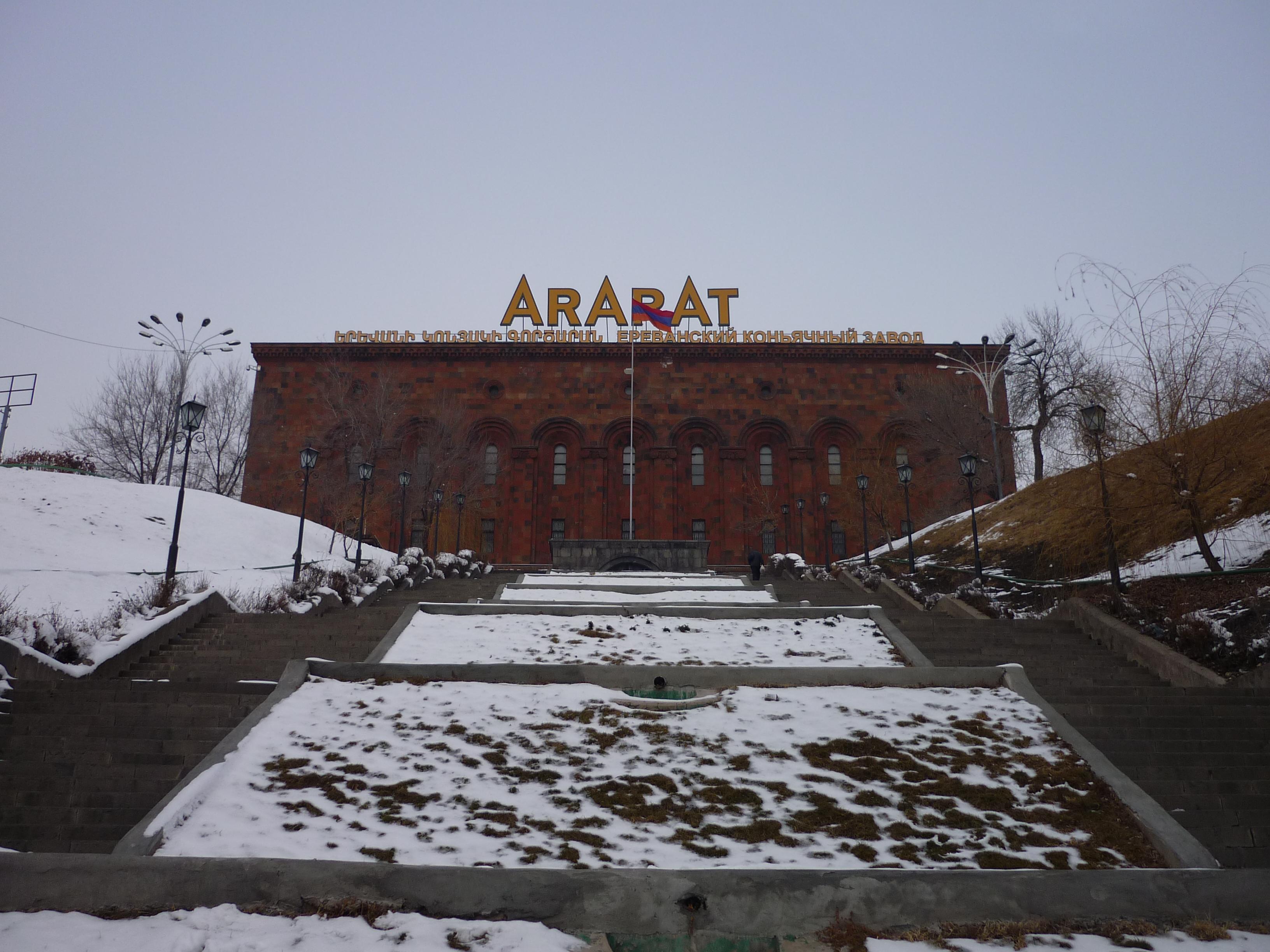 Haghtanak Bridge and Ararat Brandy Company | weepingredorger