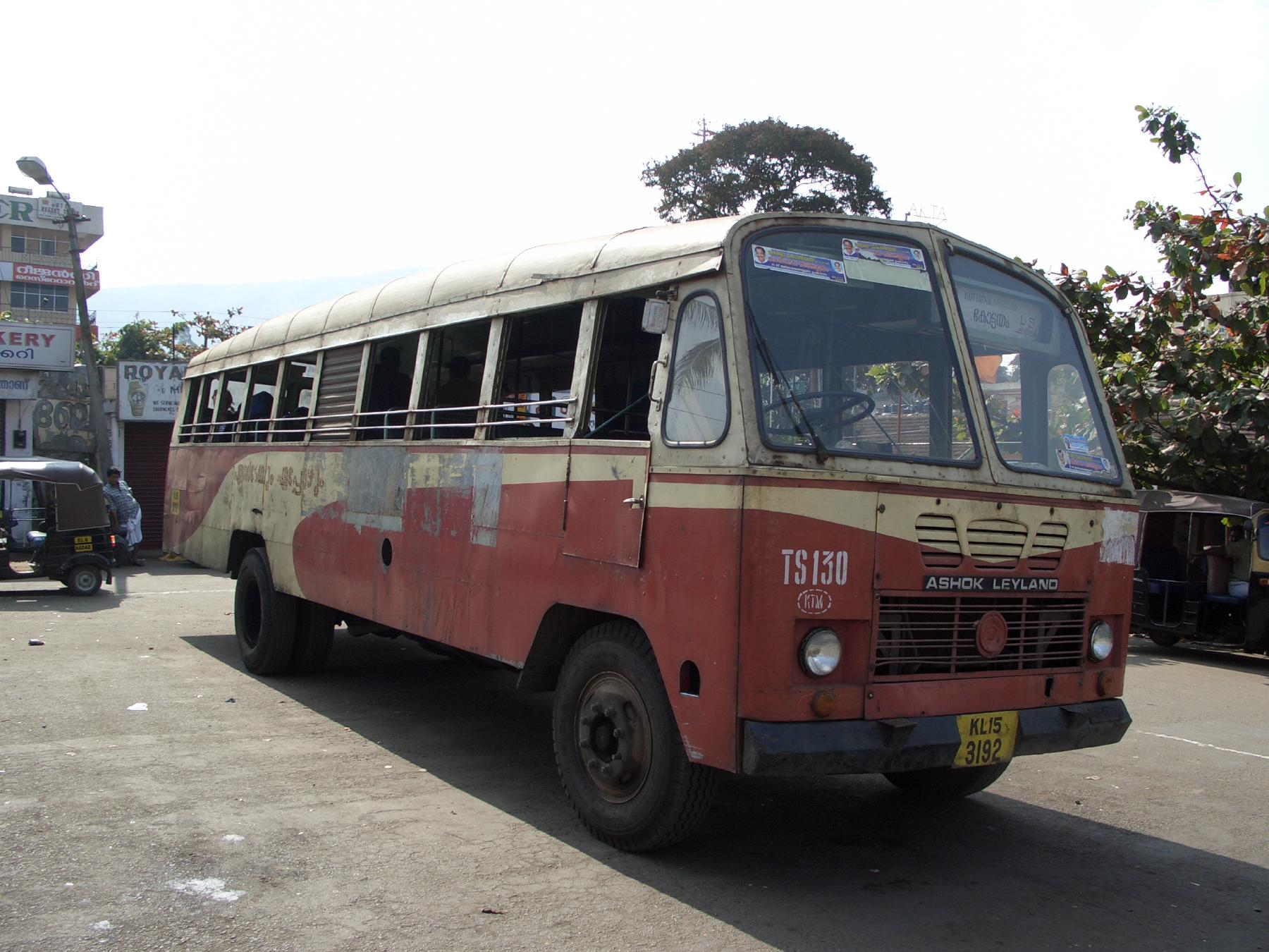 Old Bus 44