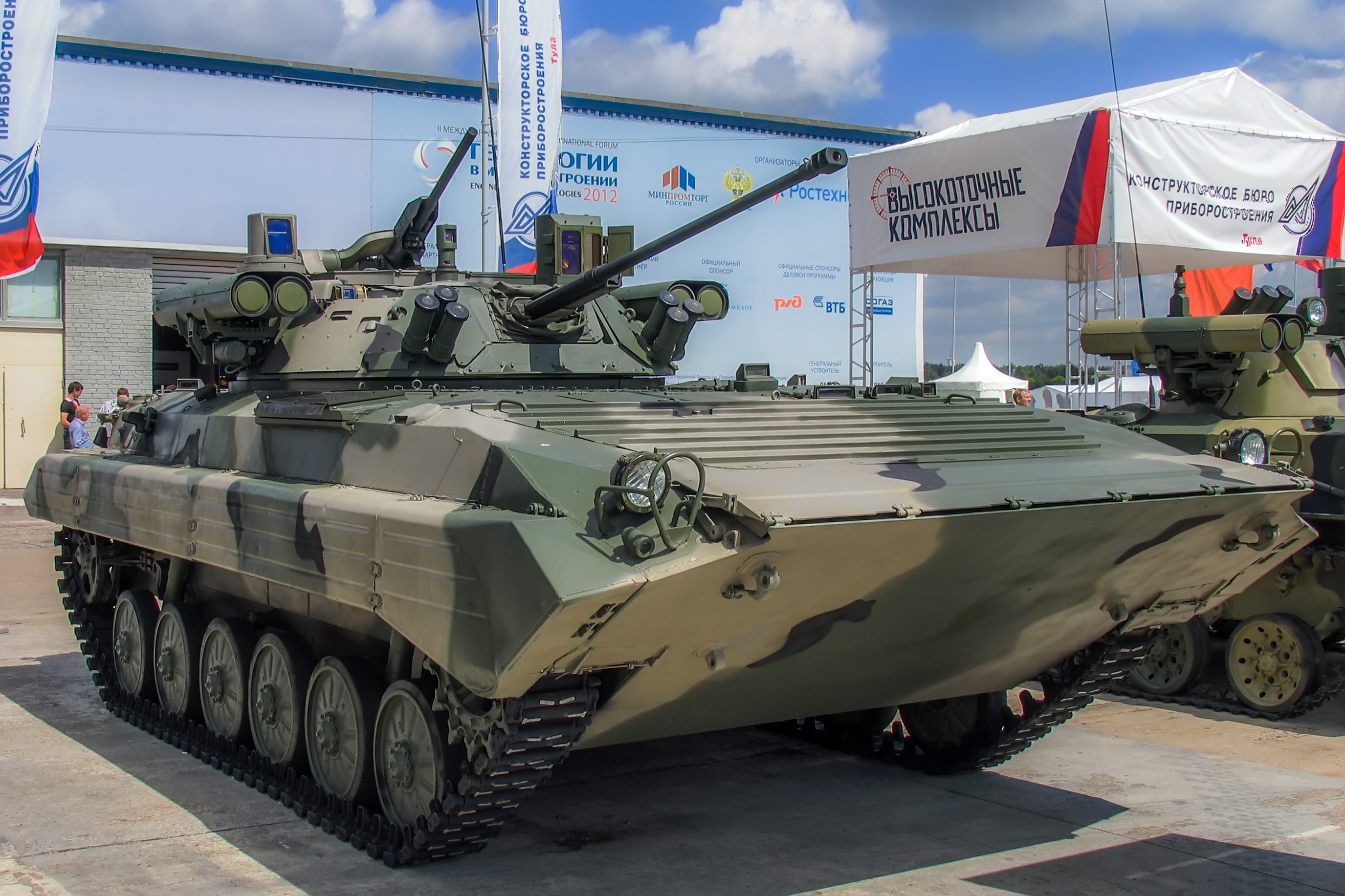 BMP-2_with_modernized_turret_at_Engineer
