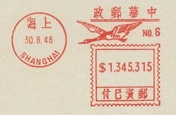 China DA1.jpg