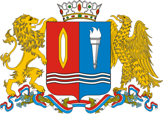 File:Coat of Arms of Ivanovo oblast.png