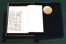 Constitution of the Empire of Japan.jpg