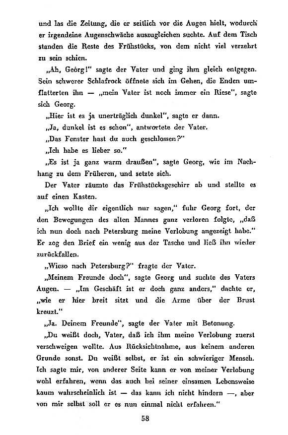 File:De Kafka Das Urteil 58 jpg - Wikimedia Commons