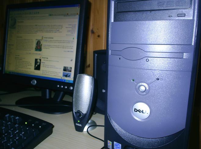 Archivo:Delldator.JPG