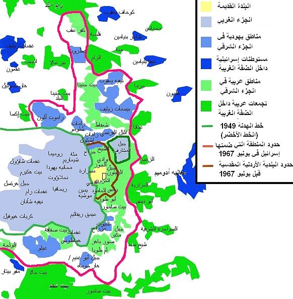 القدس EastJerusalemMapAR
