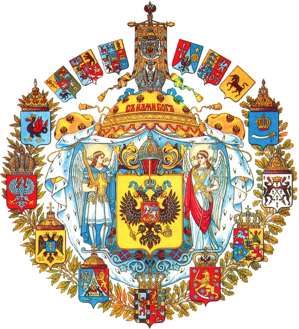 Victoria II : Nueva Era.  (Diplomacia) Greater_coat_of_arms_of_the_Russian_empire