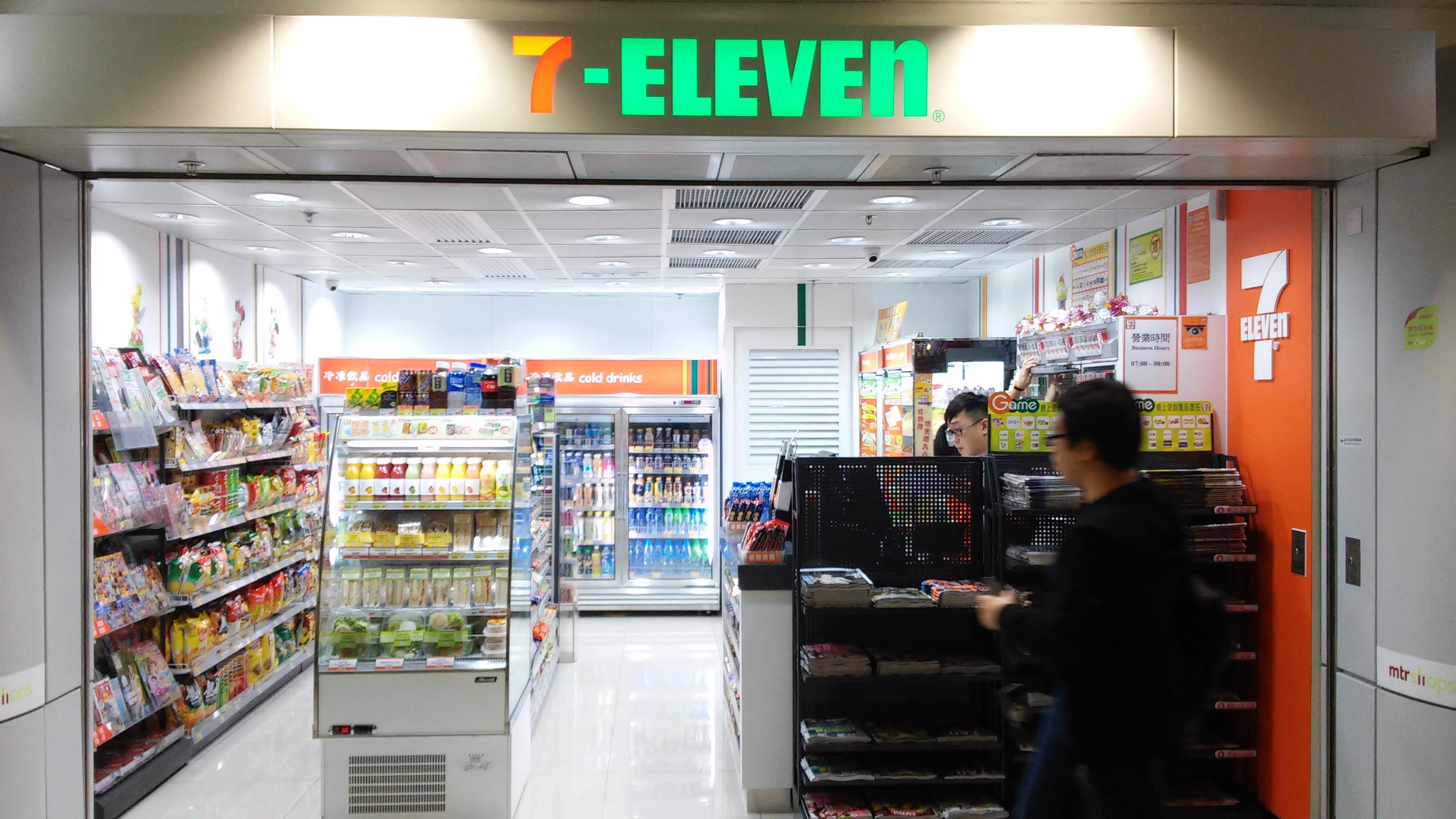 filehk sai wan hku mtr station 711 shop dec2014jpg
