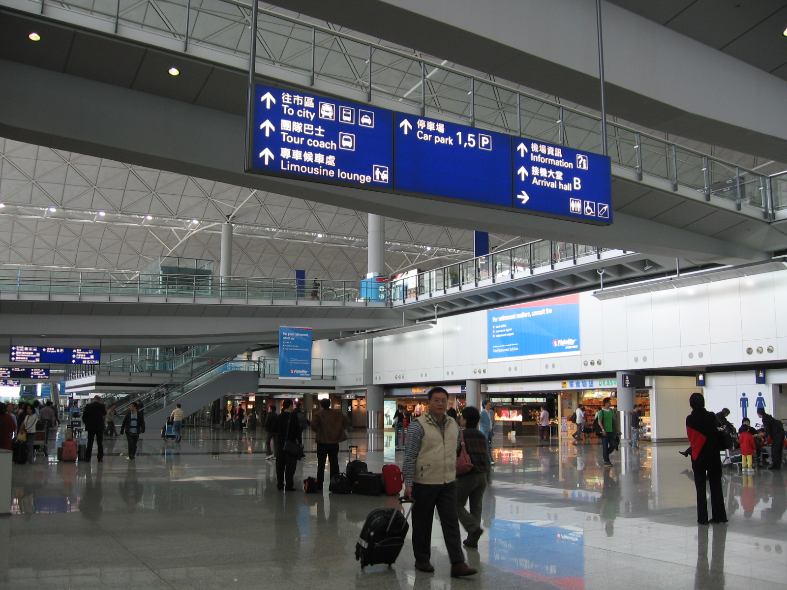 File Hong Kong International Airport Arrival Hall 5 Mar