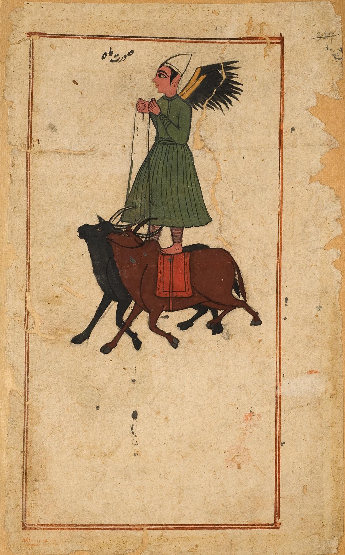 ʿAjā'ib al-makhlūqāt wa gharā'ib al-mawjūdāt - Wikipedia