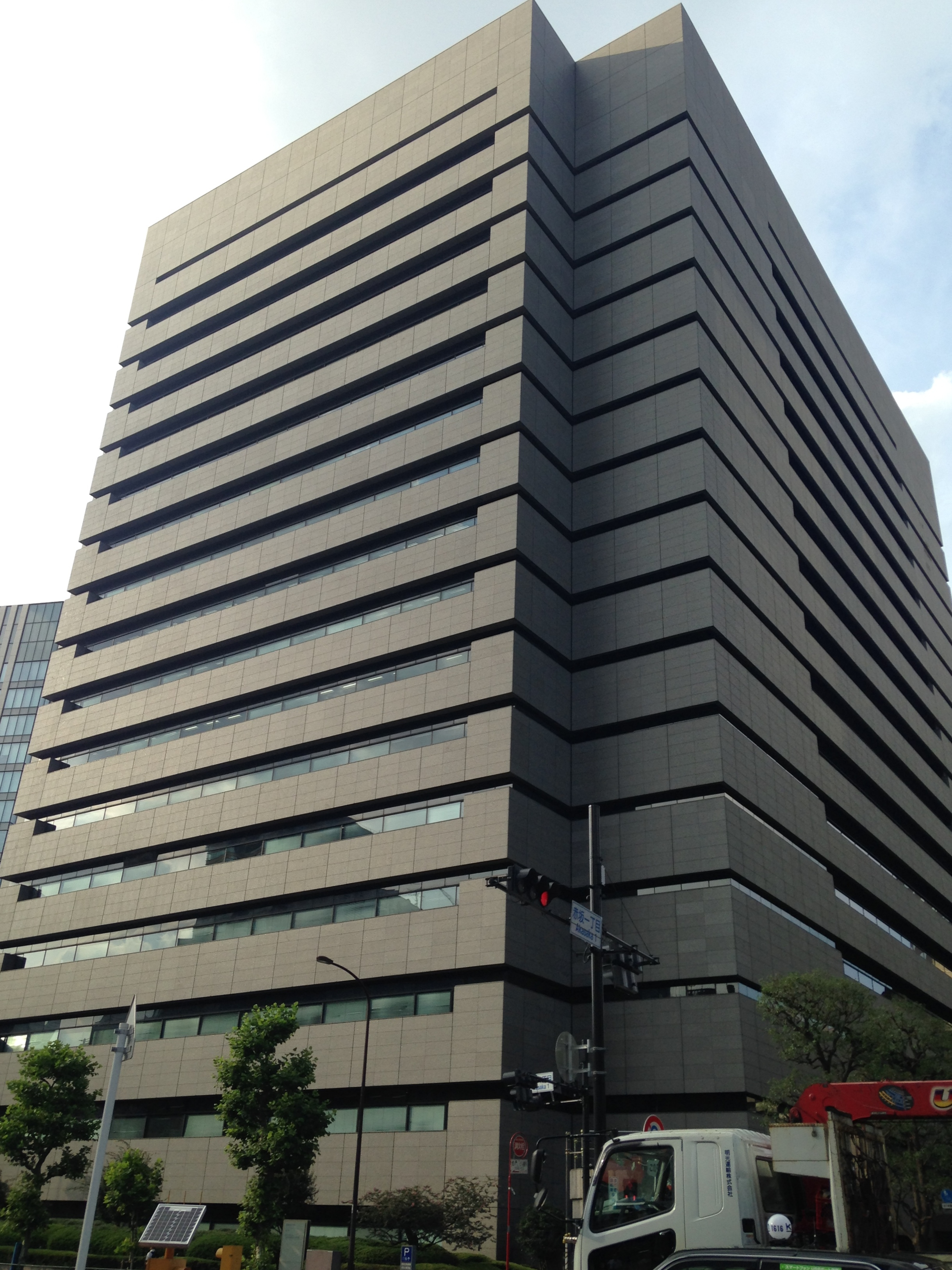 File:Japan Patent Office Building 20150915