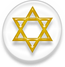 File:Judaism Symbol.png