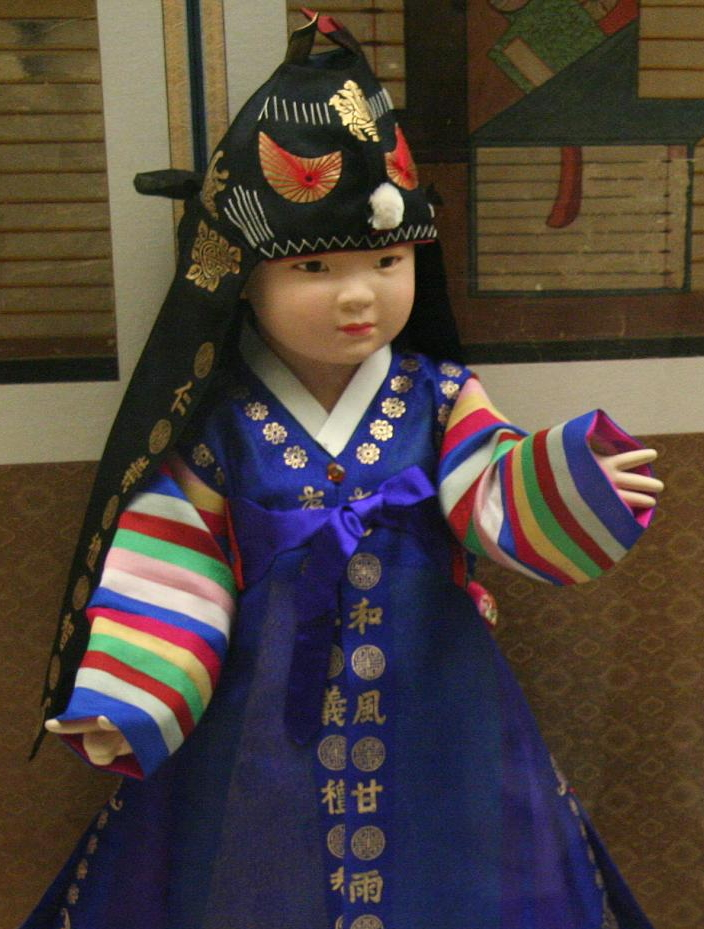 Korean Headgear Hogeon A in addition Ssd Hrfcctn likewise Detail together with Prendergast Autumn View as well Decro. on gold leaf