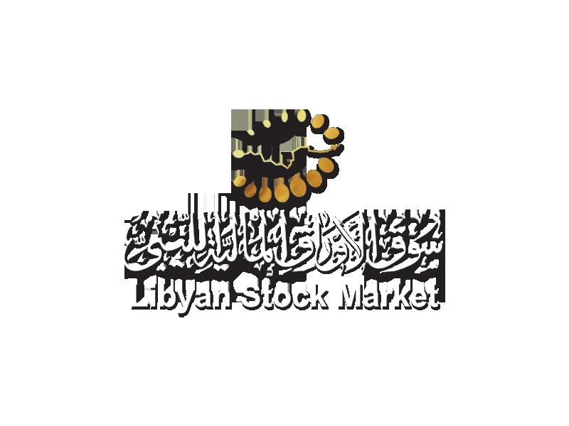 سوق المال الليبي ويكيبيديا الموسوعة الحرة