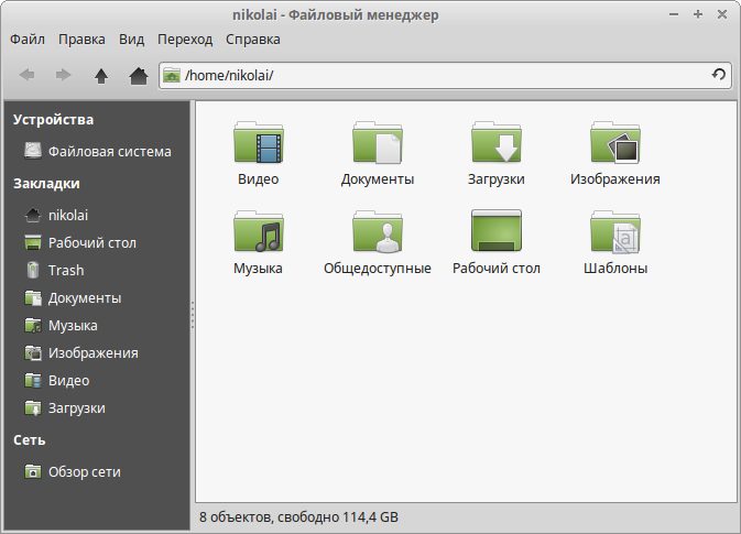 File:Linux Mint 17 2 Xfce - файловый менеджер png - Wikimedia Commons