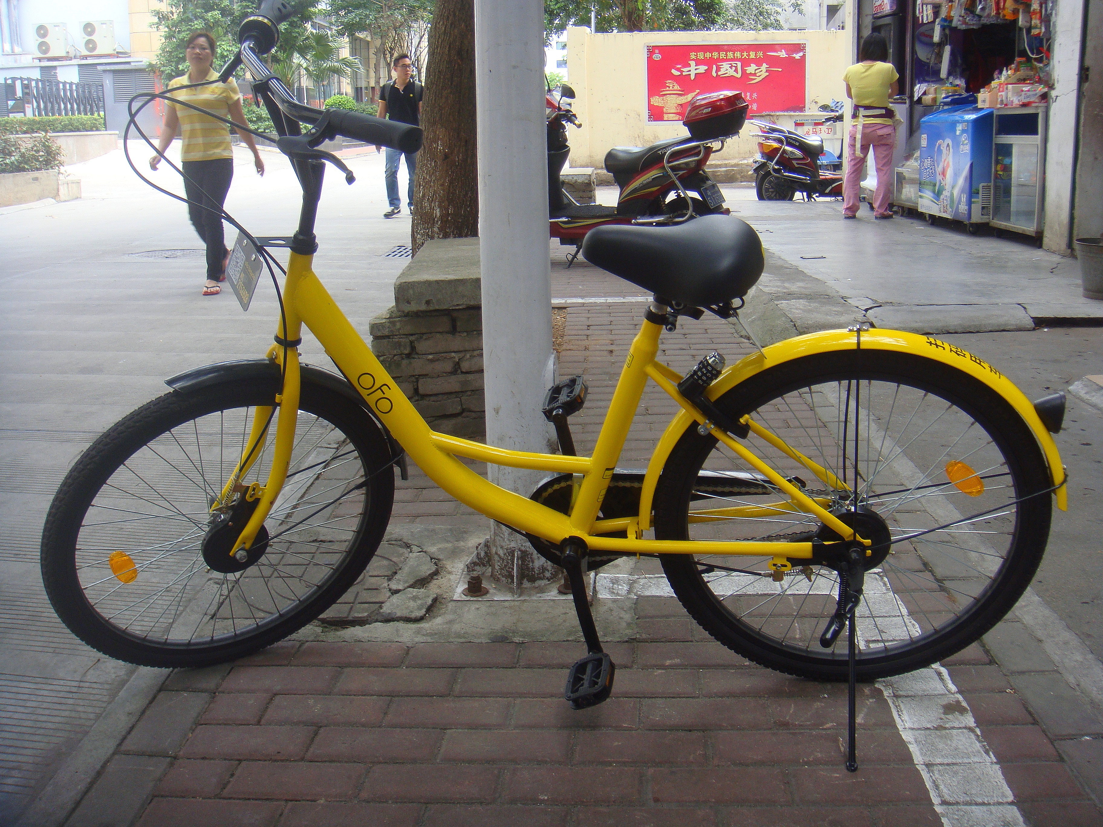 Law On Electric Bikes