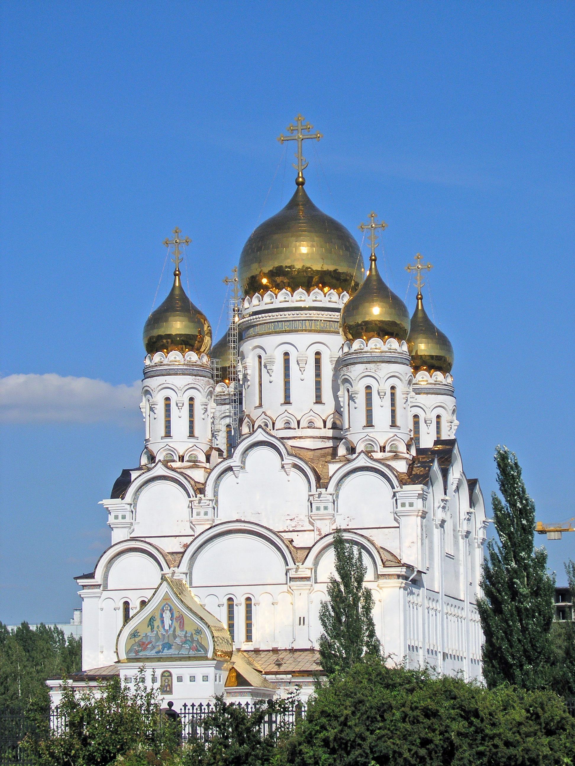 Togliatti Russia  city photos : Preobrazhensky Sobor, Togliatti, Russia Wikipedia, the free ...