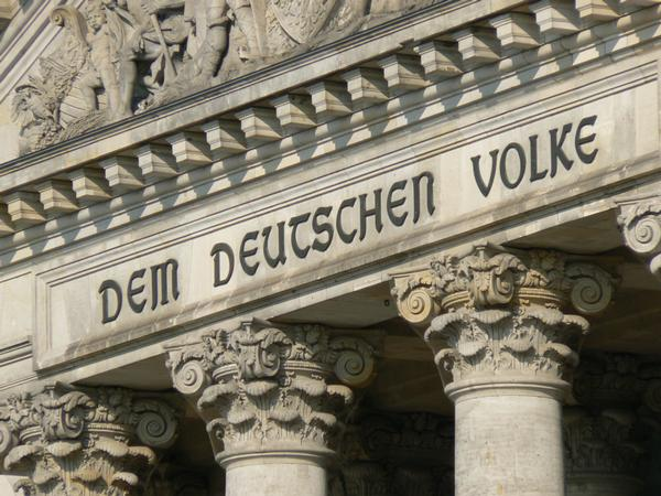 Reichstag inschrift.jpg