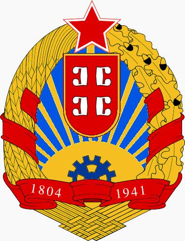 Wappen coat of arms Serbien Serbia