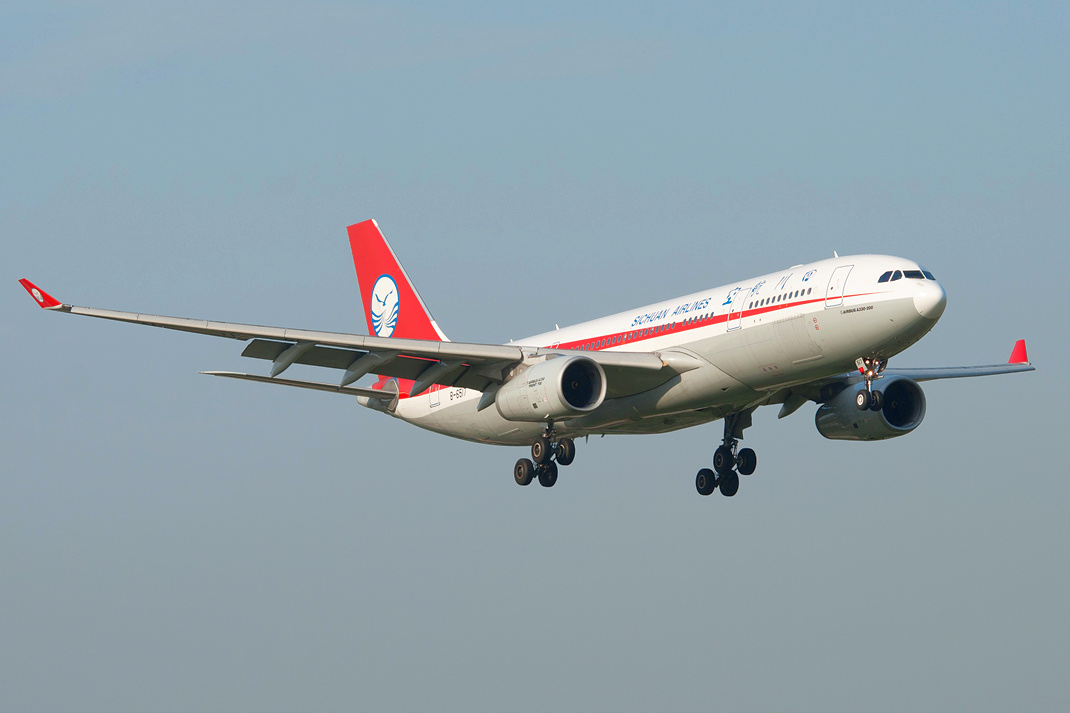 Sichuan airlines wikipedia for Singapore airlines sito italiano