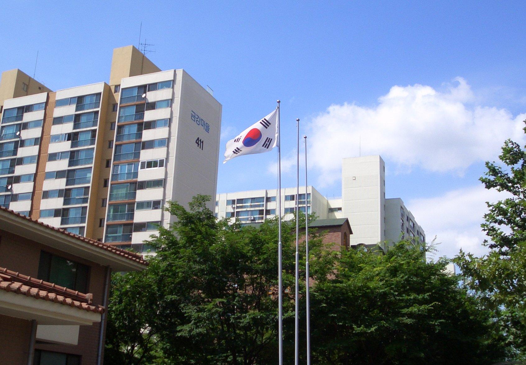 Bucheon-si South Korea  city pictures gallery : South Korean flag flying Bucheon Wikipedia
