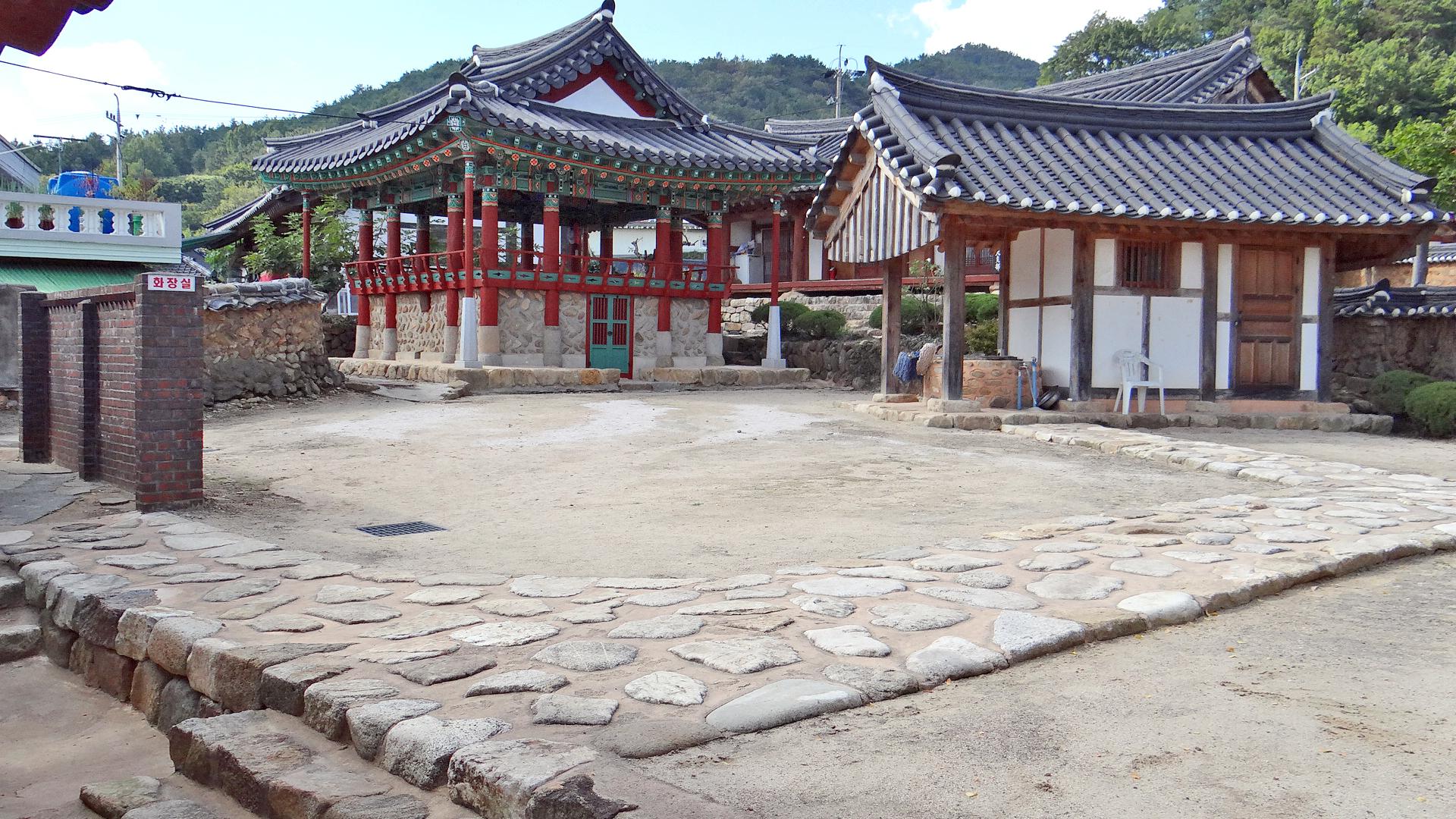 """Résultat de recherche d'images pour """"suncheon south korea"""""""