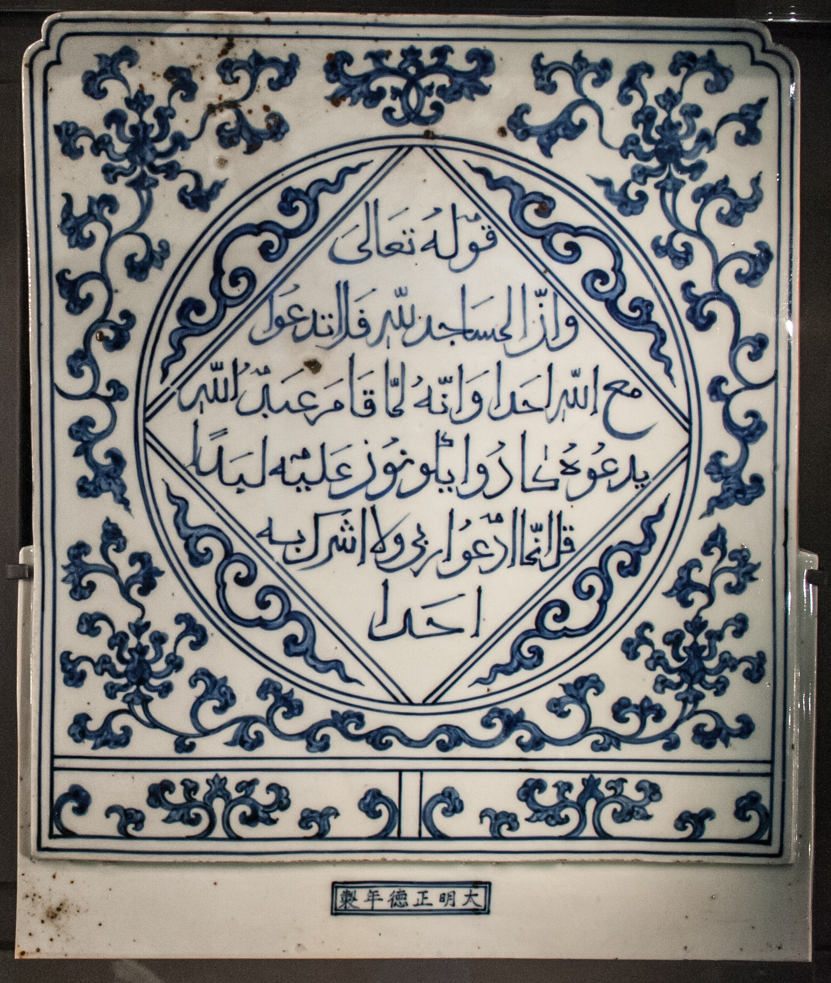 history of arabic History the first generation of immigrants from the middle east began arriving in the late 19th century they were mostly christians from the greater syria province of the ottoman empire, which comprised modern day syria, iraq, lebanon, palestine and jordan.