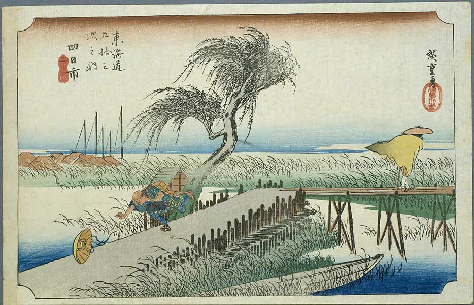 Yokkaichi