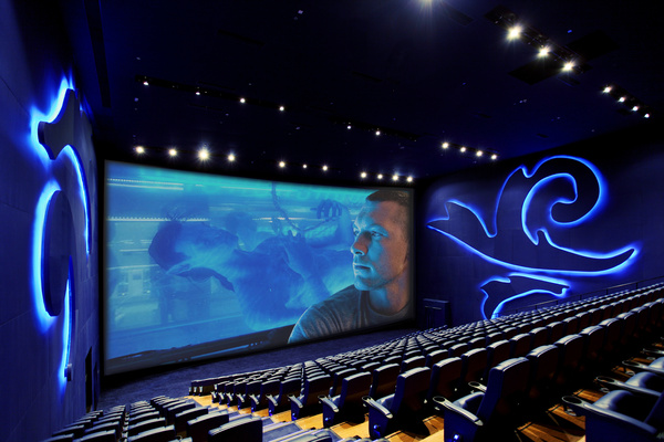 UA_iSQUARE_Imax_Theatre_Interior.png
