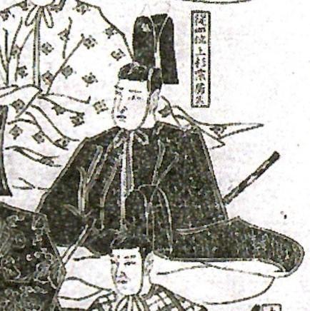 File:Uesugi Munehusa.jpg