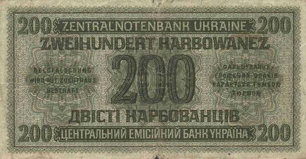 UkraineP56-200Karbowanez-1942-donatedmjd b.jpg