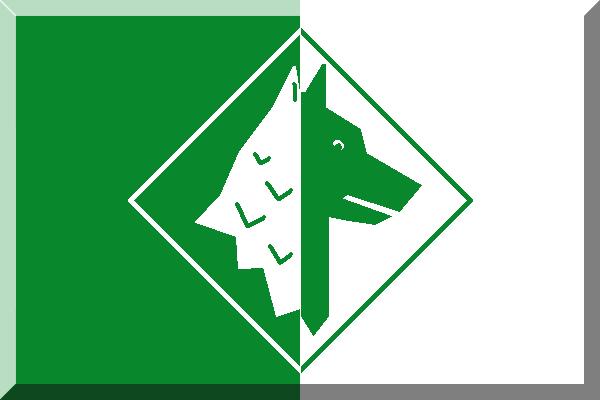 buy popular c3524 579a0 File:Verde e Bianco con lupo.png - Wikipedia