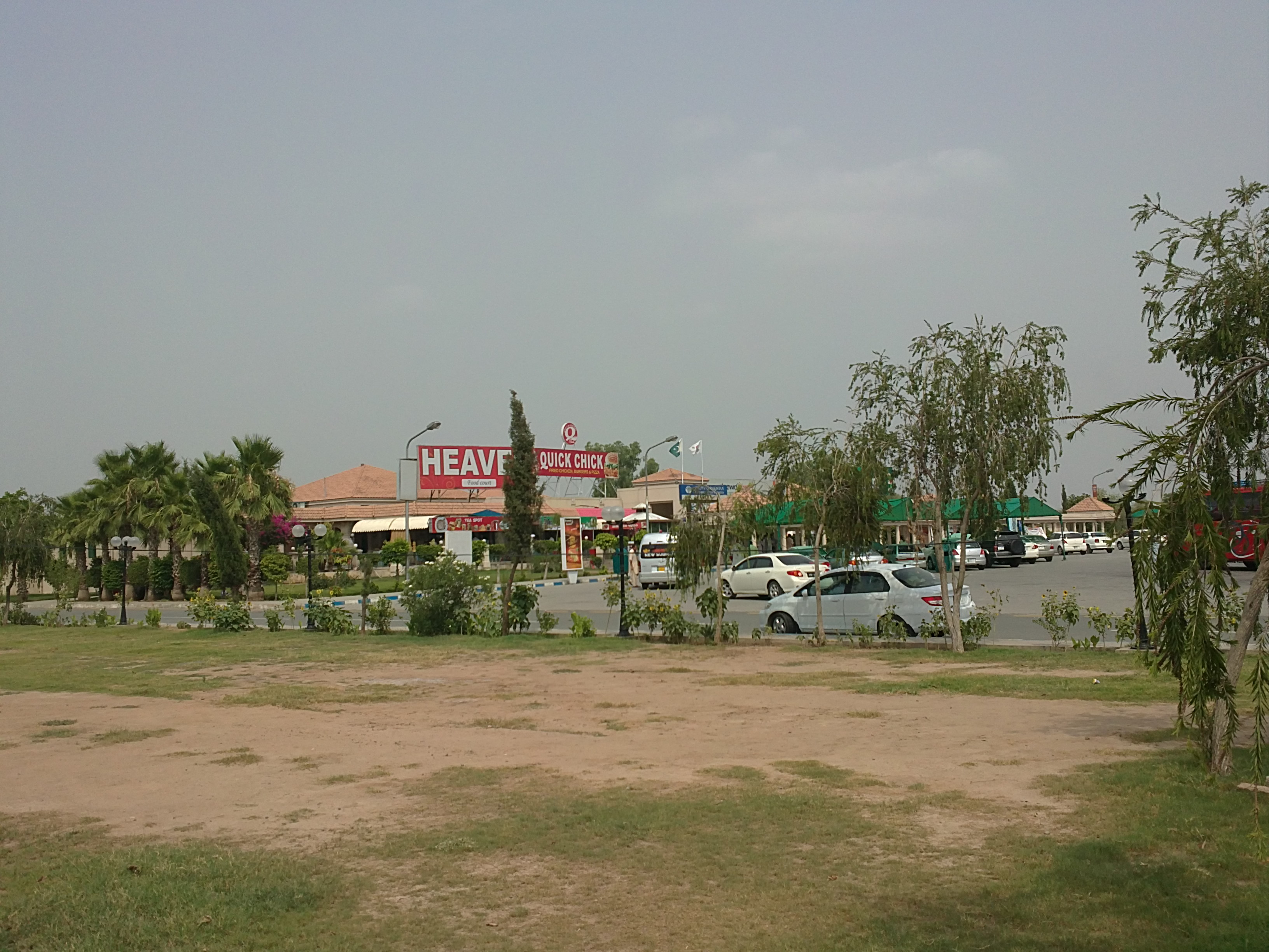 field report of kallar kahar area