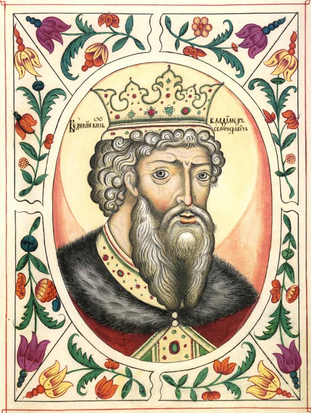 Prince Volodymyr Monomakh