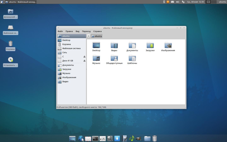 Создаем свой дистрибутив Windows 7. - Записки IT специалиста 85