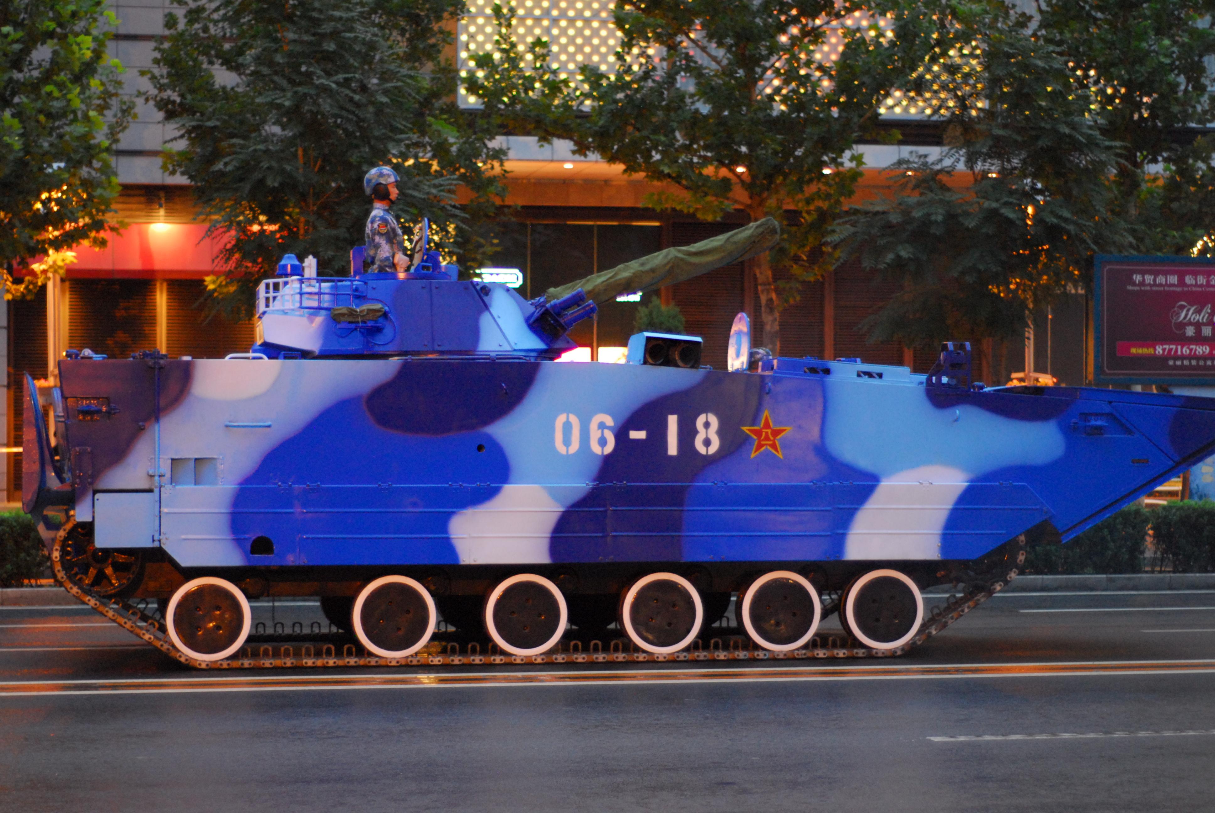 Type 05 amphibious fighting vehicle - Wikipedia
