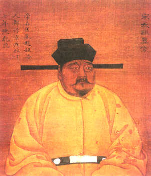 Emperor Taizu, founder of the Song dynasty