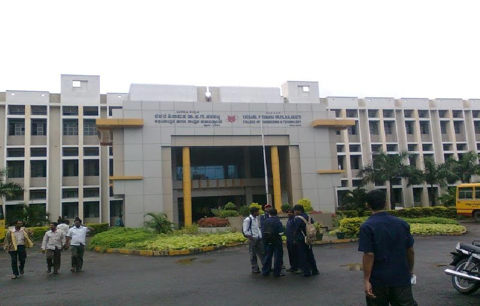 9%2f96%2fbldea%27s dr.p.g.halakatti college of engineering and technology. bijapur   586101%2c karnataka %2c india.