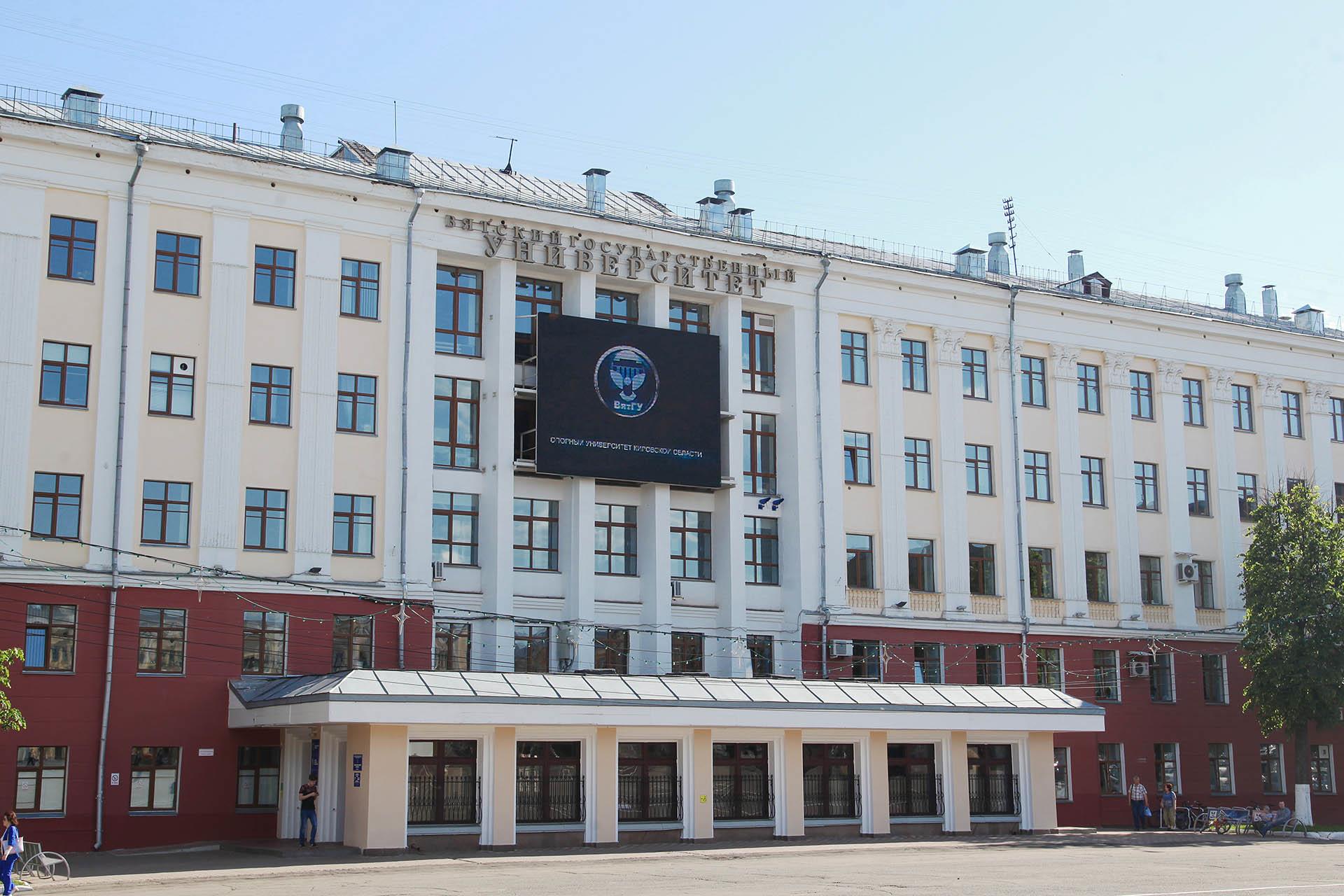 Фгбоу впо псковский государственный университет бухгалтерия регистрация ип льготы для многодетных