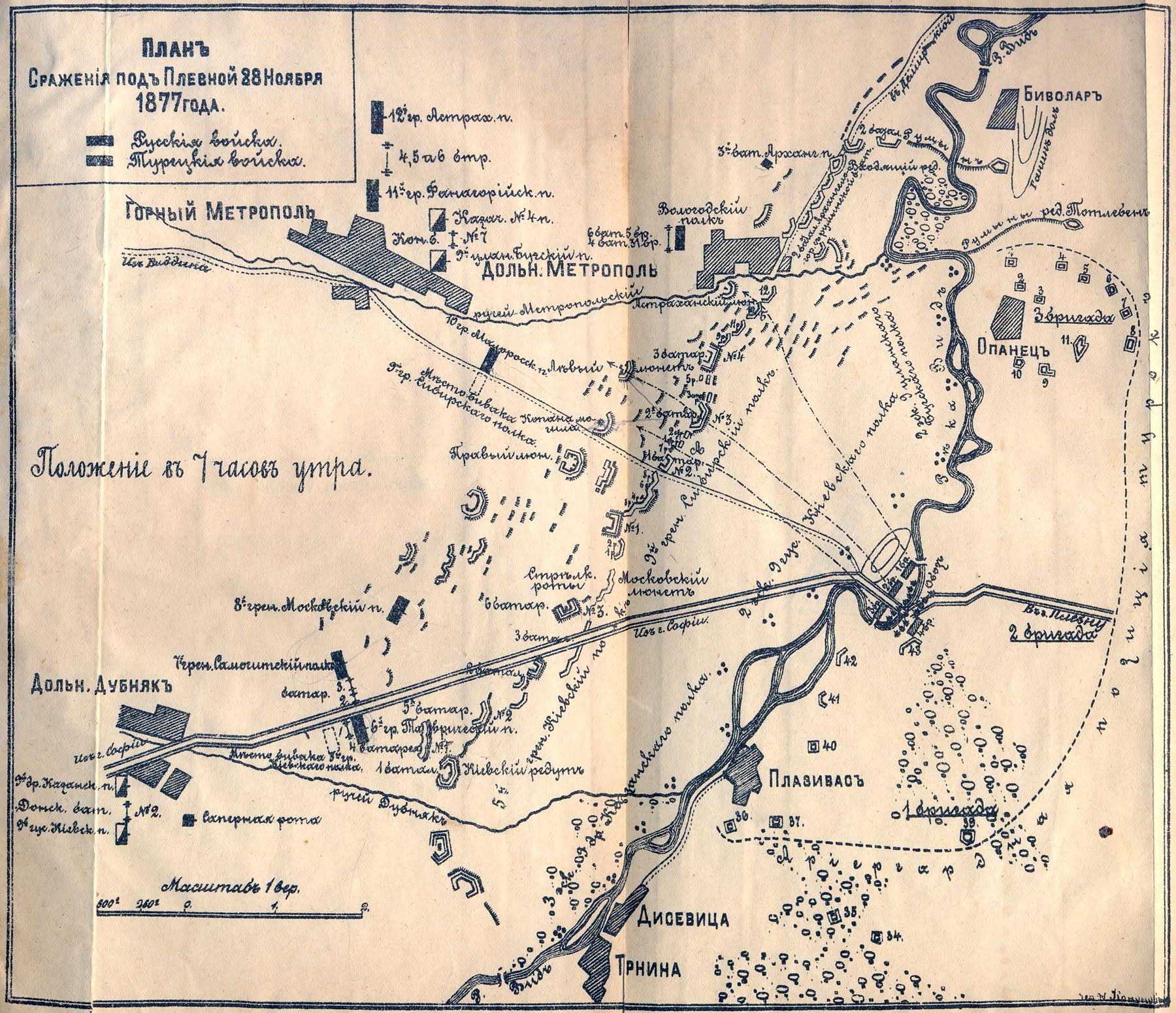 File Karta Na Boya Za Pleven Jpg Wikimedia Commons