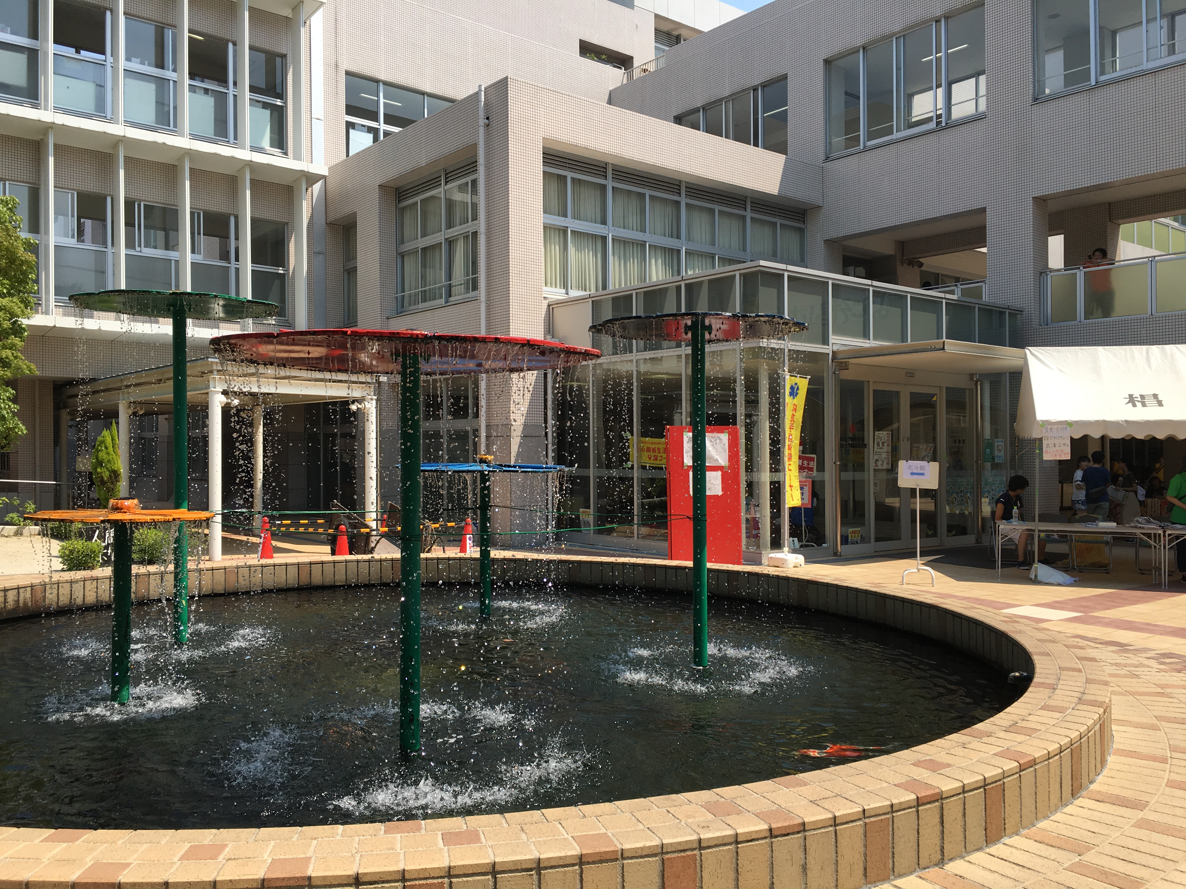 女 高校 椙山 学園