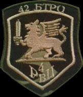 42-й БТрО ЗСУ «Рух Опору».png