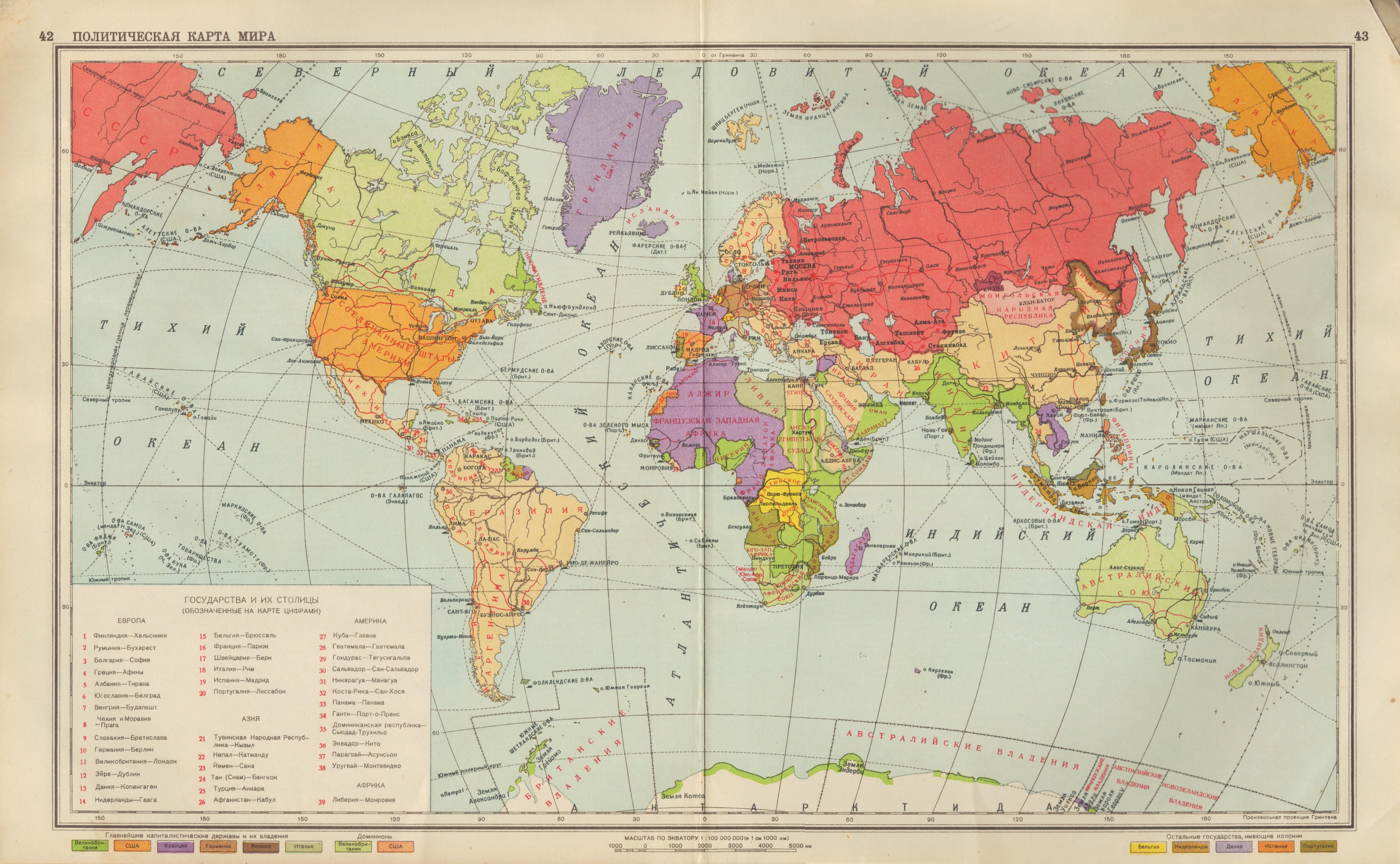 Fajl 42 43 Politicheskaya Karta Mira Jpg Vikipediya